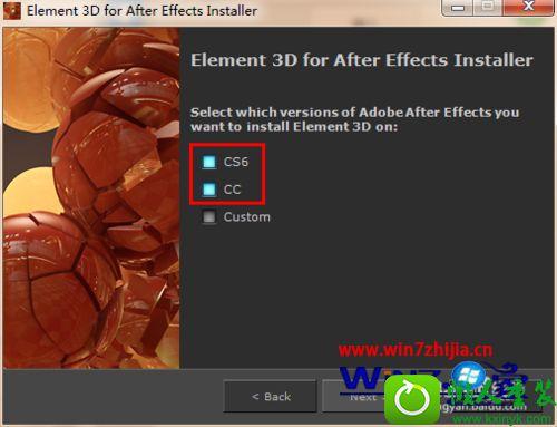 win10系统安装Element 3d的操作方法