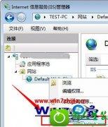 大师解决win10系统网站启用ssL安全证书的问题