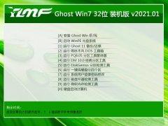 雨林木风Win7 青年2021元旦装机版(32位)