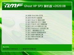 雨林木风Windows xp 专业装机版 2020.08